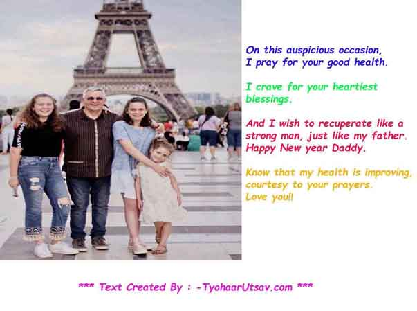 HNY wishes to Father from daughter when she is ill