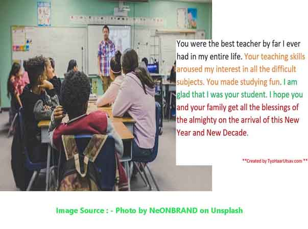 How to Wish New Year Blessings to your teacher