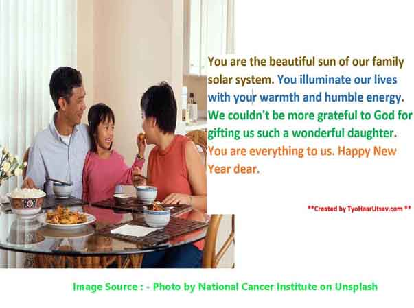 New Year wishes for Young Daughter from daddy mommy