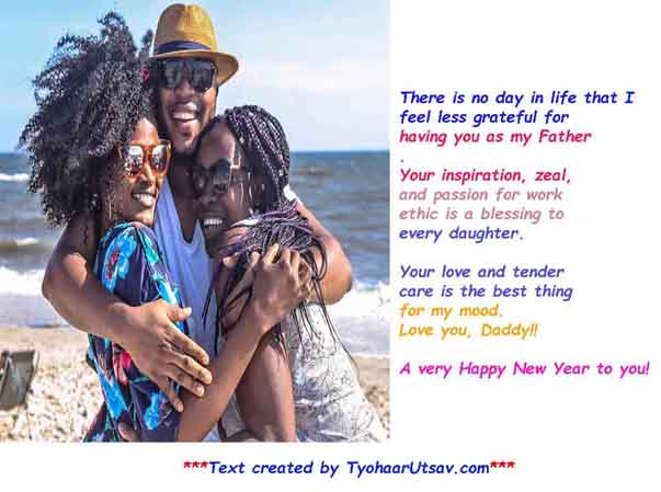 New Year wishes to daddy from daughter