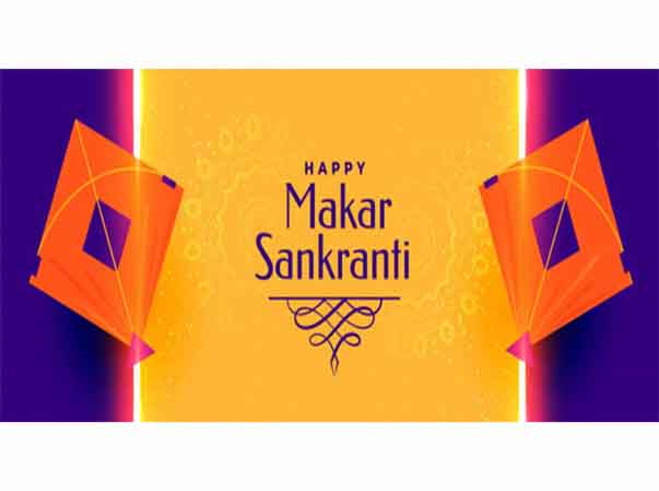 Advance Makar Sankranti wishes on this page