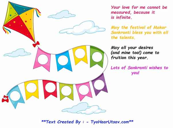 Give the best makar sankranti wish in English to your husband