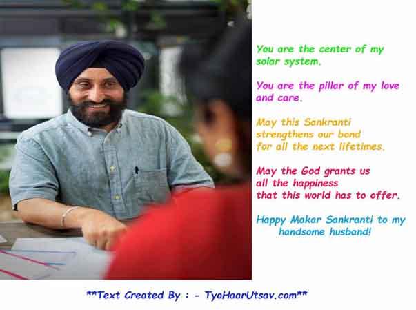 How to Write the perfect Makar Sankranti Wish to your Husband