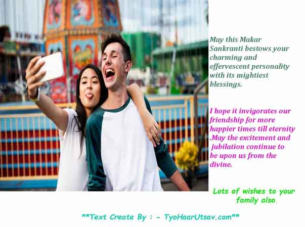How to say Makar sankranti wishes to your best friend