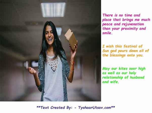 How to wish Makar Sankranti wishes to your wife in english