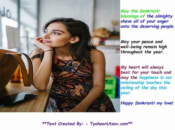 image of Sankranti message to your wife