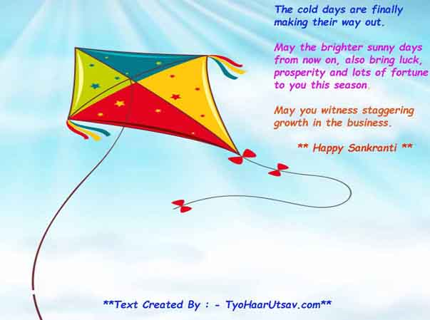 very nice sankranti message for your husband
