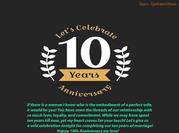 Image of 10th wedding anniversary wishes to Wife