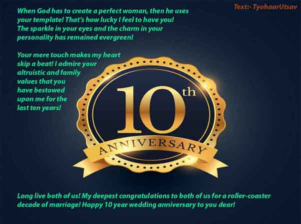 Image ten year Wedding Anniversary Wishes to your wife