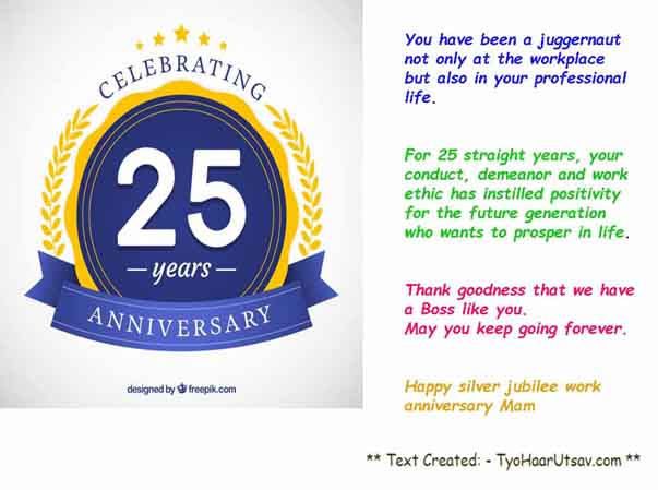 25 years Silver Jubilee work anniversary Boss wishes For Both Sir Mam