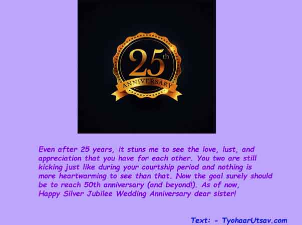 25 year anniversary wishes to younger Sister and brother in law