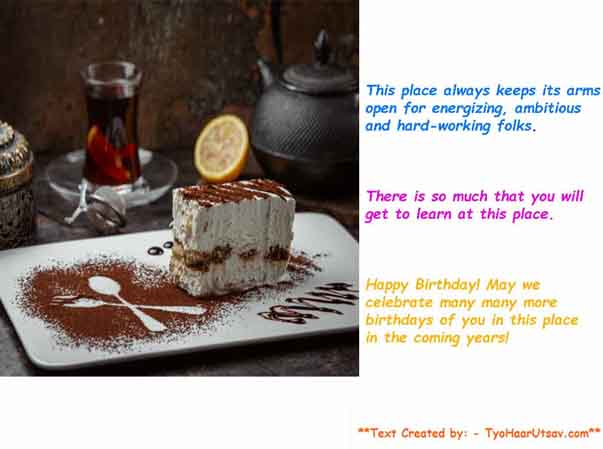 A sample of Birthday wish to your new colleague