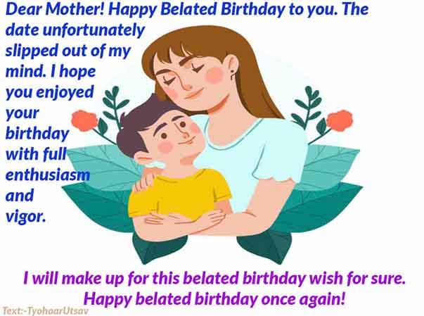 Belated Birthday Mother Wish Image and Text From Son and Daughter