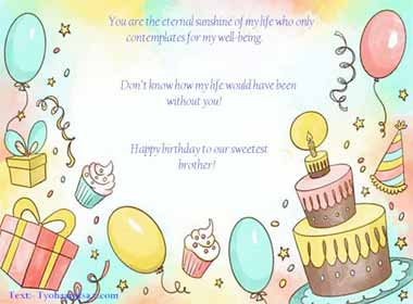 Birthday Wishes To Brother From Another Mother Archives Festival Wishes Messages Quotes