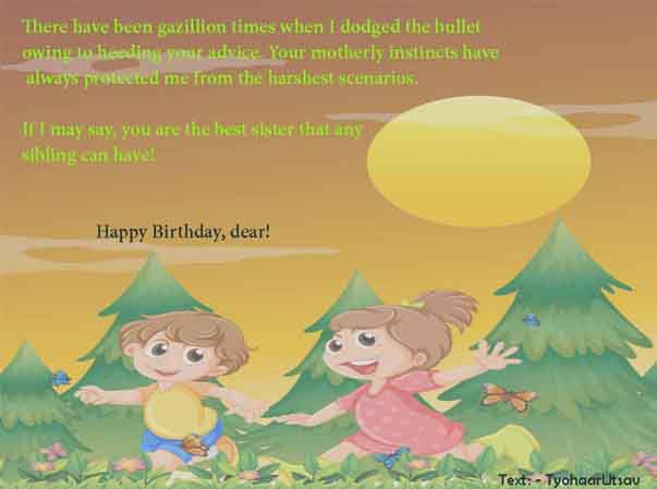Birthday wish to Elder Sister from Brother