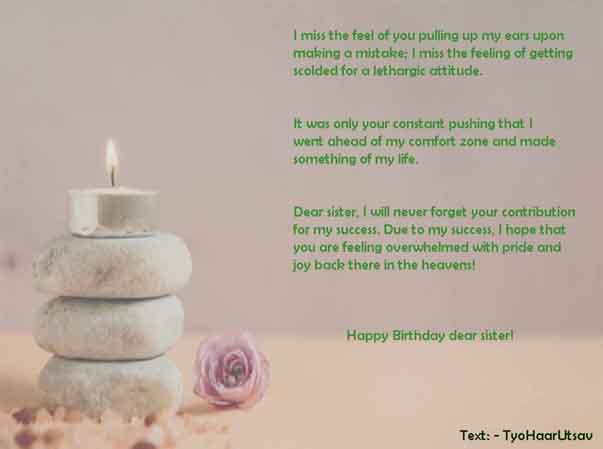 Birthday wish to Late Sister in heaven Image and Text