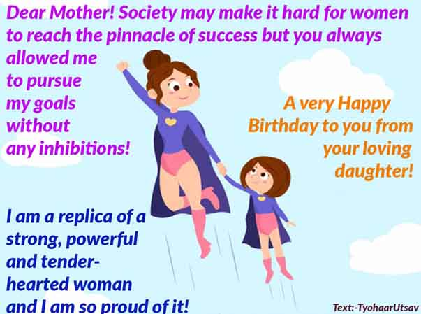 Birthday wishes to Mother from Daughter Image and Text