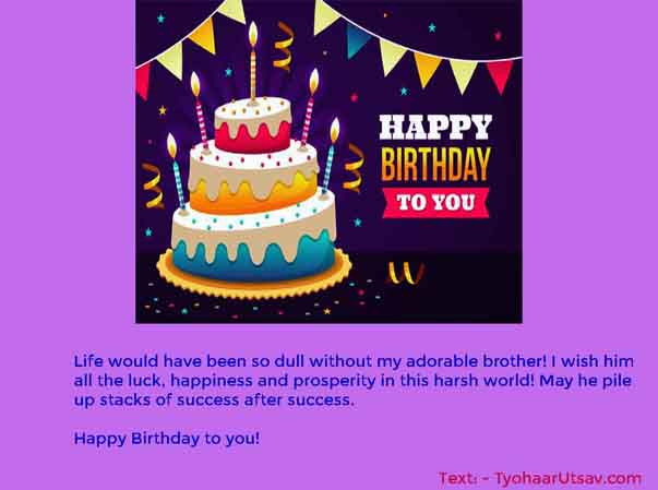 Brother Birthday Wishes Image