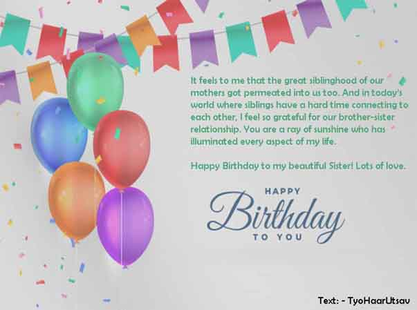 Cousin Sister to Sister Happy Birthday Wish Great Image