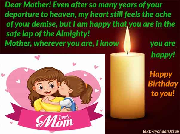 Emotional Birthday wishes to mother in heaven Image and Text