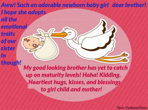 Funny wish of congratulation to Brother for the birth of princess