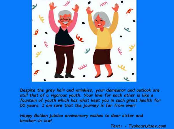 Golden Jubilee anniversary wishes for brother in law and sister