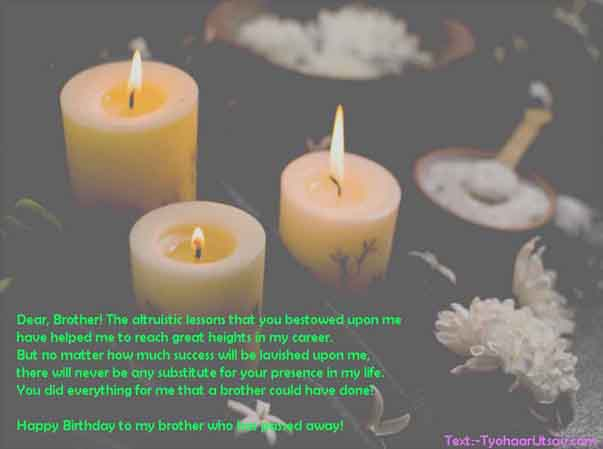 Image Birthday wish to brother in heaven