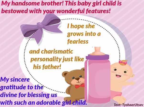 Image Girl Child Congratulation message to Brother Text