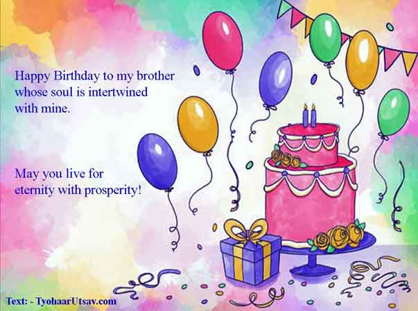 One Line Brother To Brother happy Birthday message Image