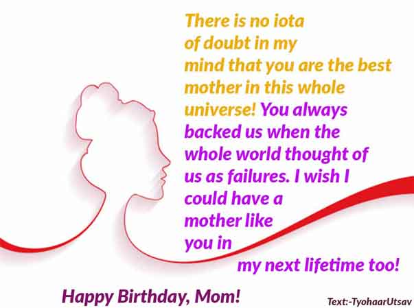 Image of Inspiring mother birthday wishes From both son and Daughter