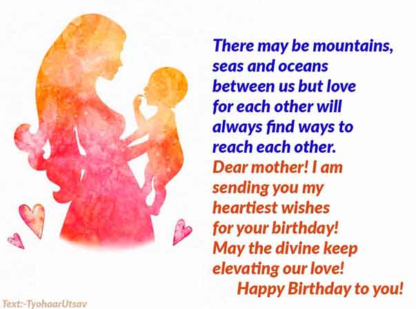 Image of Long Distance Mother Happy Birthday Wish to her