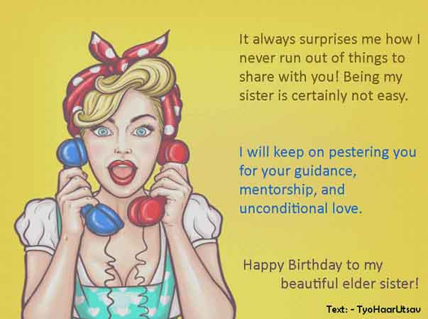 Sister Birthday Wishes New Funny Inspiring Sarcastic Birthday Wishes For Cousin Sister Also