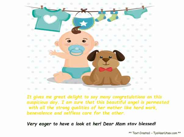 Lady Boss Newborn Daughter wishes from employees