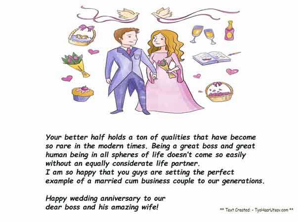 Marriage anniversary wishes to Both Husband and Wife