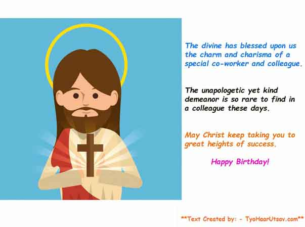 Religious christion birthday wishes for your co-worker