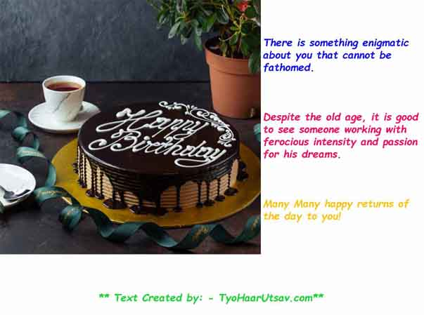 Respectful birthday wishes for a coworker who is old in age ( 50 – 60s )