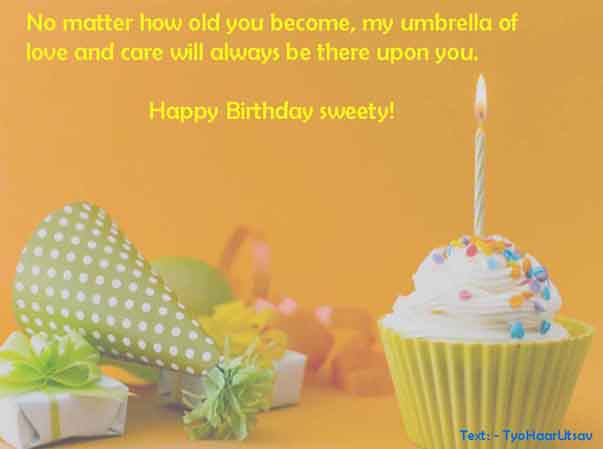 Short One Line Happy Birthday Wish to Little Sister from sister Image and Text