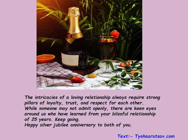 Silver Jubilee anniversary wishes to Sister and her husband