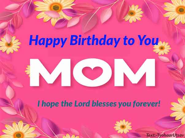 Simple Mom birthday Wishes Images with Text