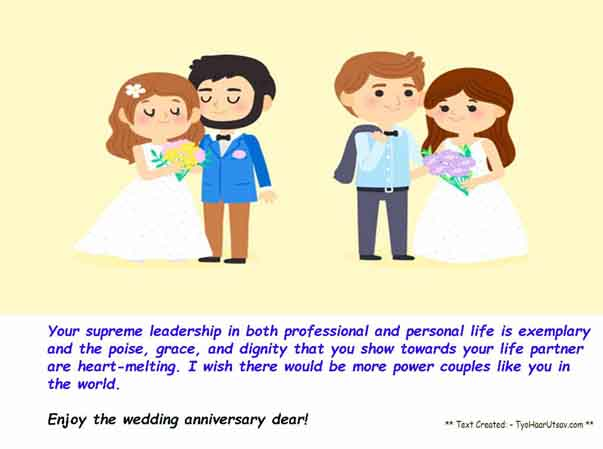 Simple Wedding anniversary Wish for your Boss