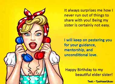 Birthday Wishes To Bestie I E Sister From Another Mother Archives Festival Wishes Messages Quotes