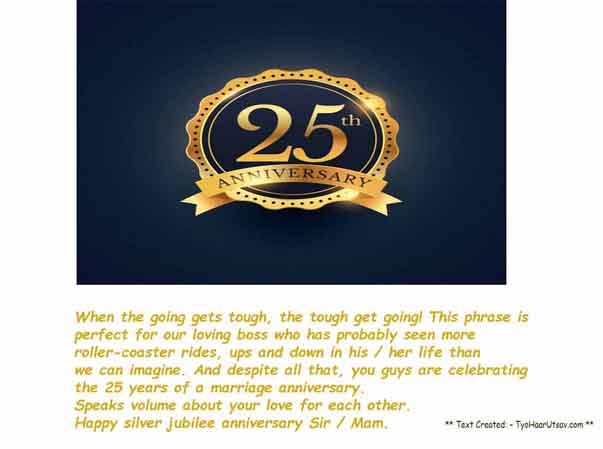 Wishes for 25 years of wedding anniversary of your Lady Boss and his husband