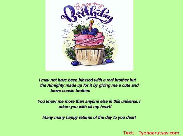 cousin sister birthday wish to his best brother image and Text