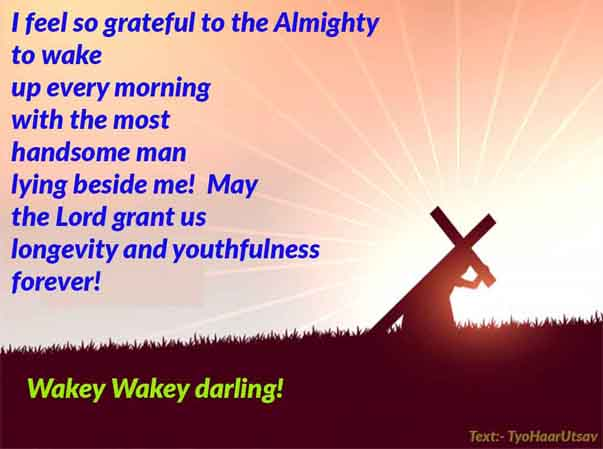 Christian Godly Morning wishes to your Husband Image and Text