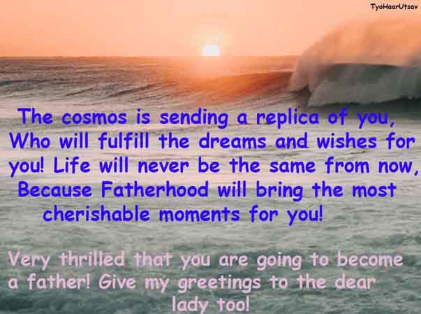 Congratulation pregnancy message for Father to be