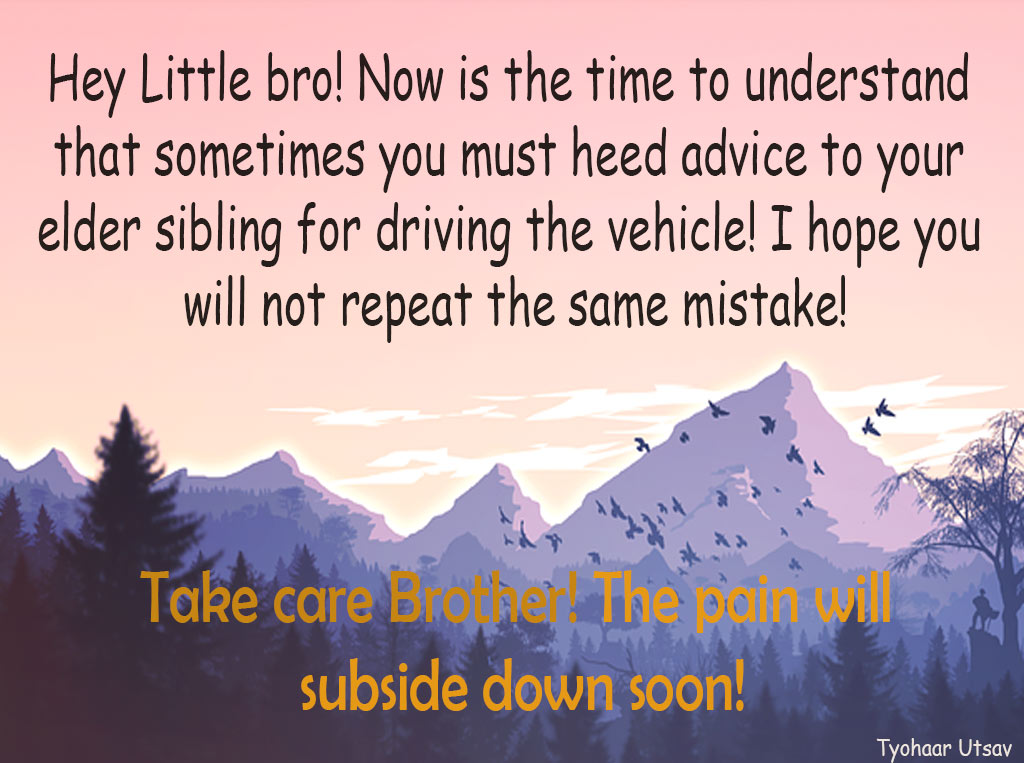 Get-Well-Soon-wishes-for-Little-brother-accident