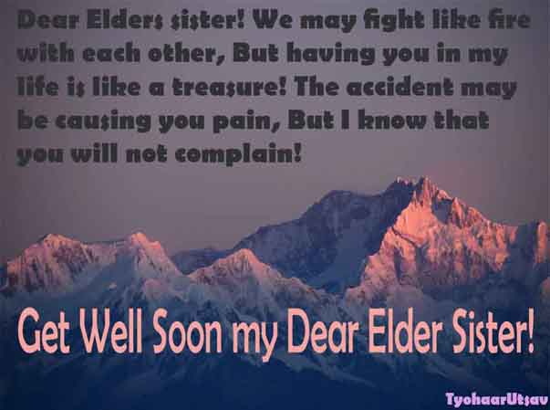 Image of Get Well Soon For Elder Sister