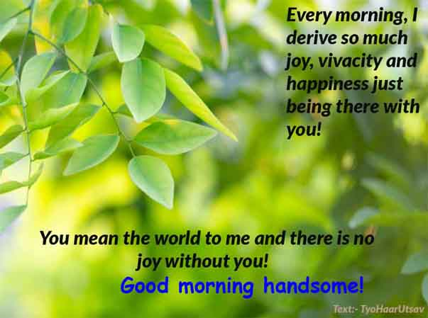 Inspiring Good morning words to Husband with Image and Text Both