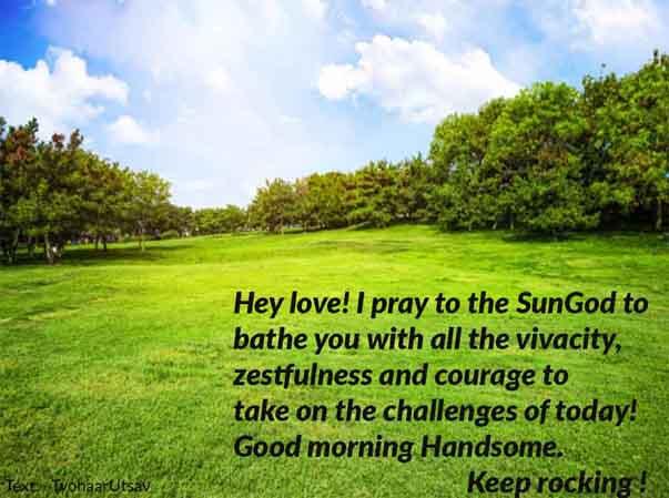 Morning wish to your Boyfriend image tyohaarutsav