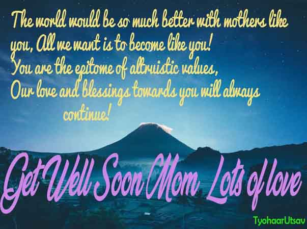 Image of Mother Recovery Wishes Get Well Soon